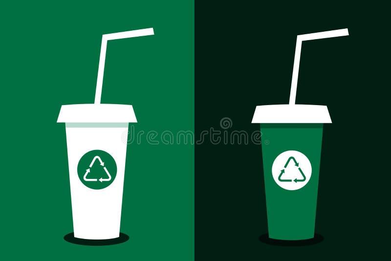 回收咖啡的杯子 皇族释放例证