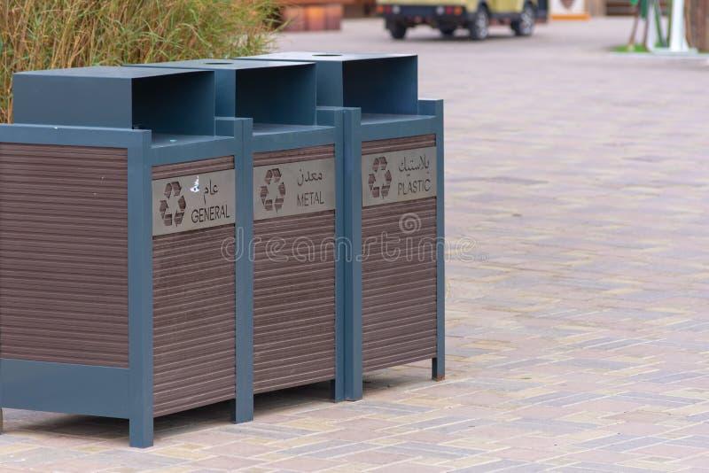 回收在走道的罐头驻地 免版税库存图片