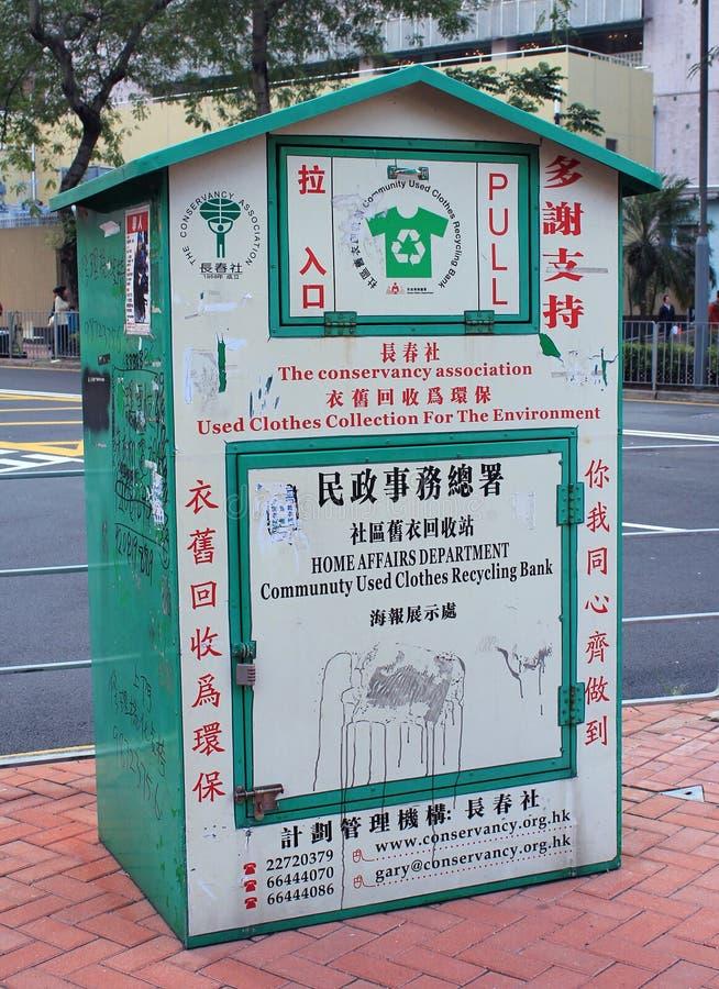 回收汇集箱子的使用的衣裳在香港 免版税图库摄影