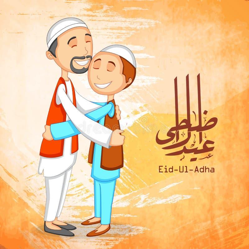Download 回教人和阿拉伯书法Eid UlAdha的 库存例证. 插画 包括有 飞溅, 传统, 印刷术, kareem - 59112032