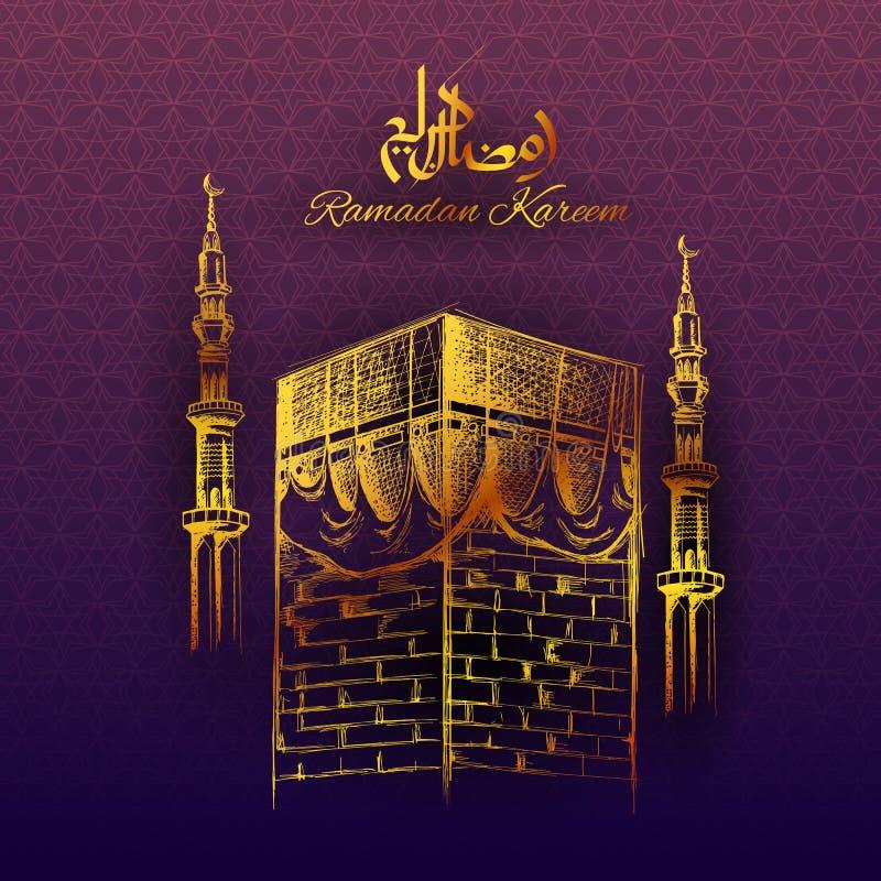 回教宗教节日的Eid赖买丹月Kareem慷慨的赖买丹月问候与麦加大厦 库存例证