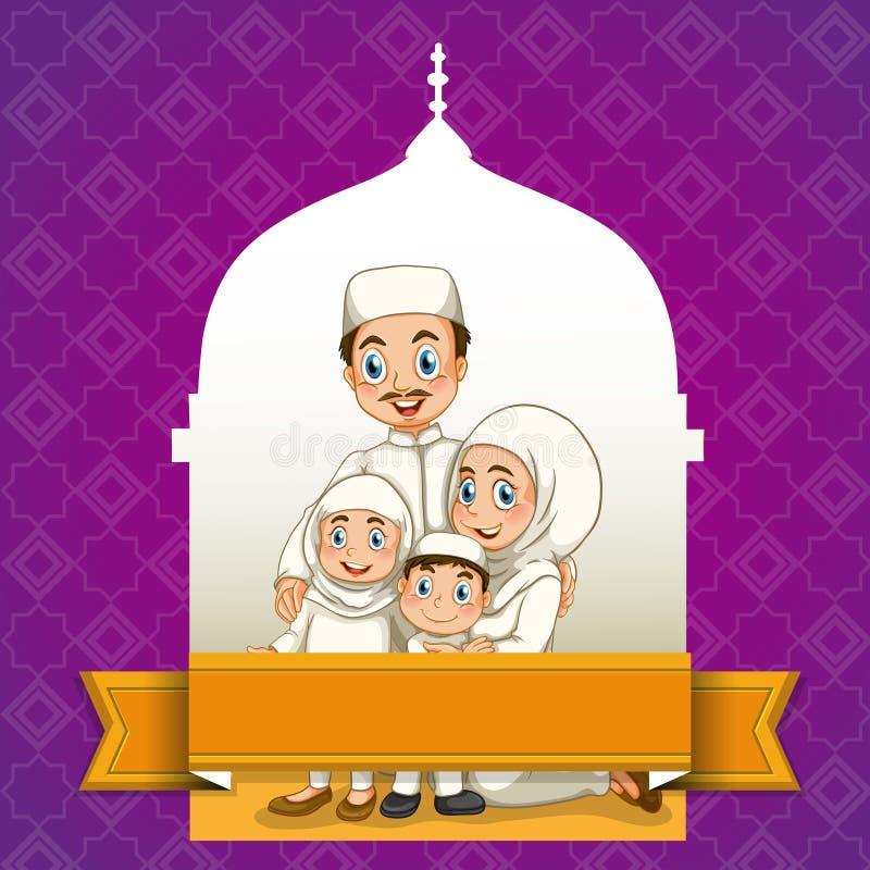 回教家庭和清真寺背景 皇族释放例证