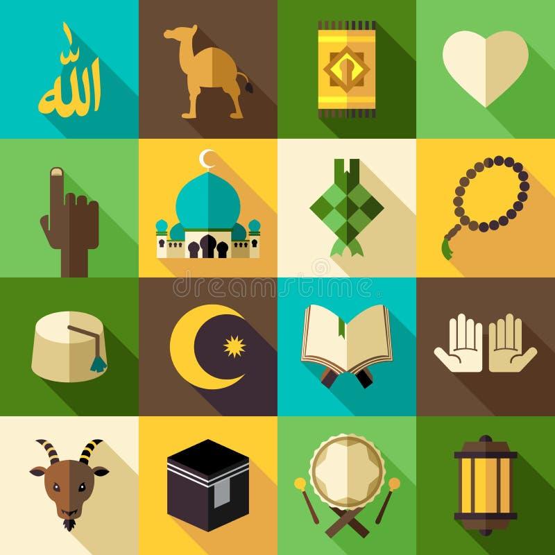 回教平的现代象传染媒介例证Eid穆巴拉克 向量例证