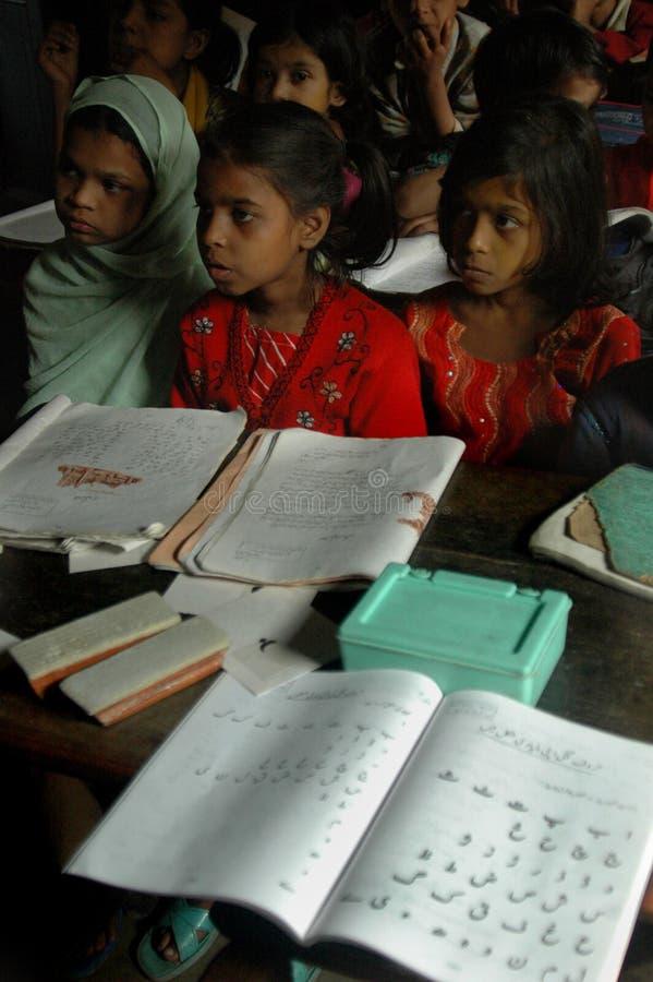 回教教育 免版税库存照片