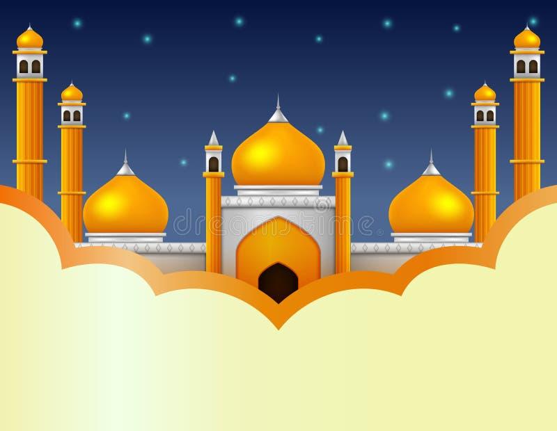回教清真寺例证 皇族释放例证