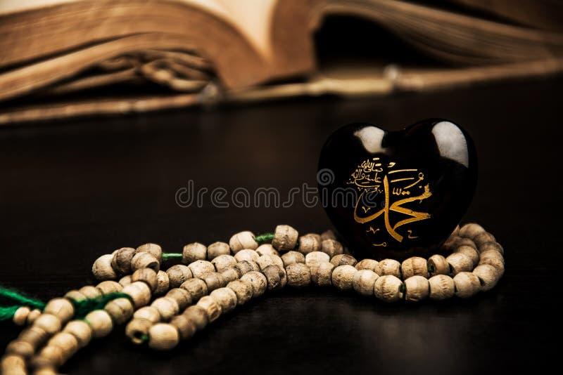 回教的穆罕默德先知 免版税图库摄影