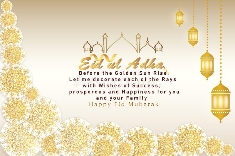 回教社区日,Eid AlAdha卡片的庆祝的Eid穆巴拉克问候 与金黄月牙,灯笼的横幅, 向量例证
