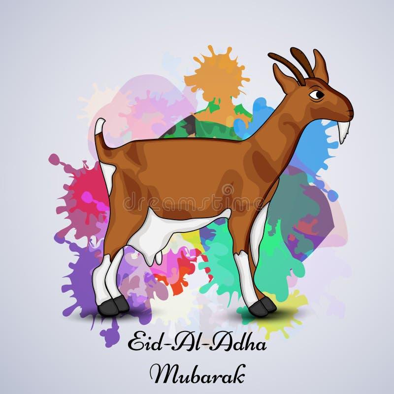 回教节日Eid背景的例证 皇族释放例证