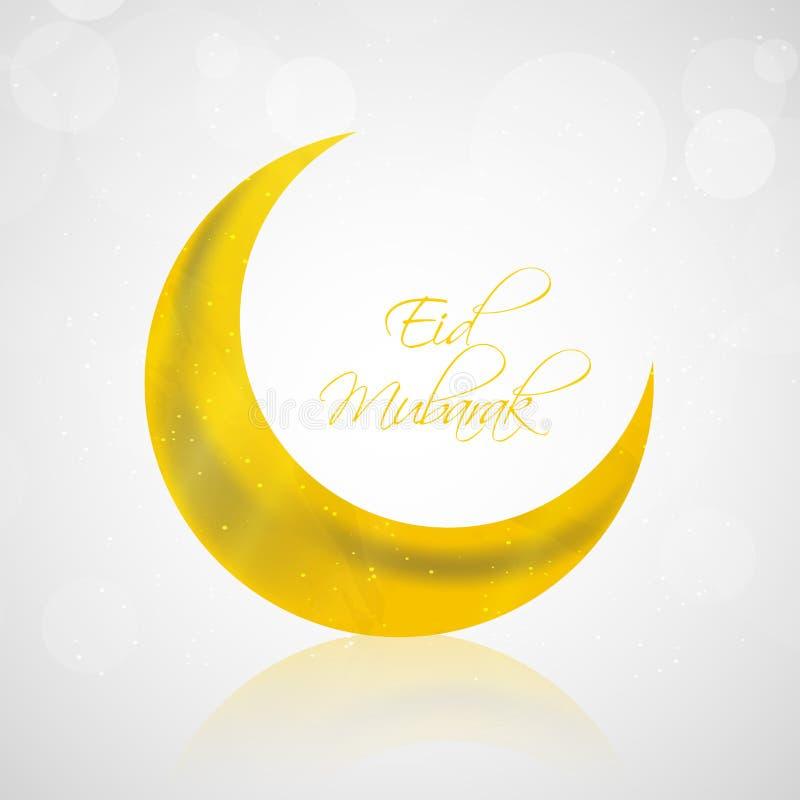 回教节日Eid背景的例证 库存例证