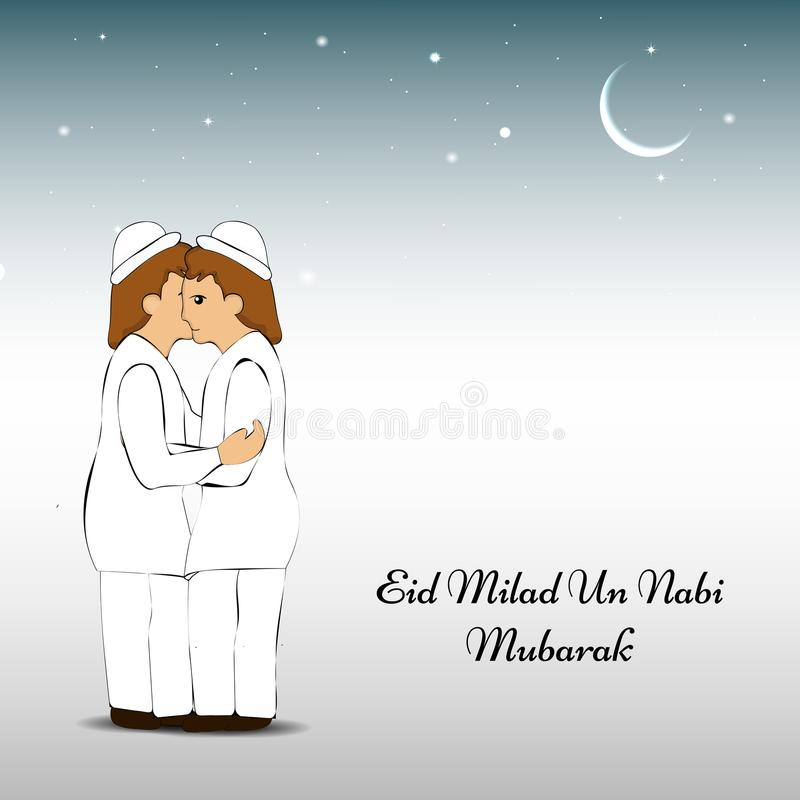 回教节日Eid背景的例证 向量例证