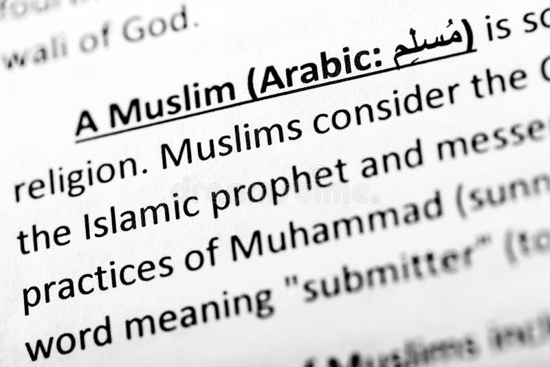 回教解释或描述在字典或文章 宗教信息 免版税库存图片