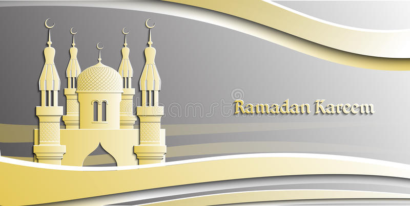 回教赖买丹月的Kareem传染媒介例证 美丽的传统贺卡 伊斯兰的背景 向量例证