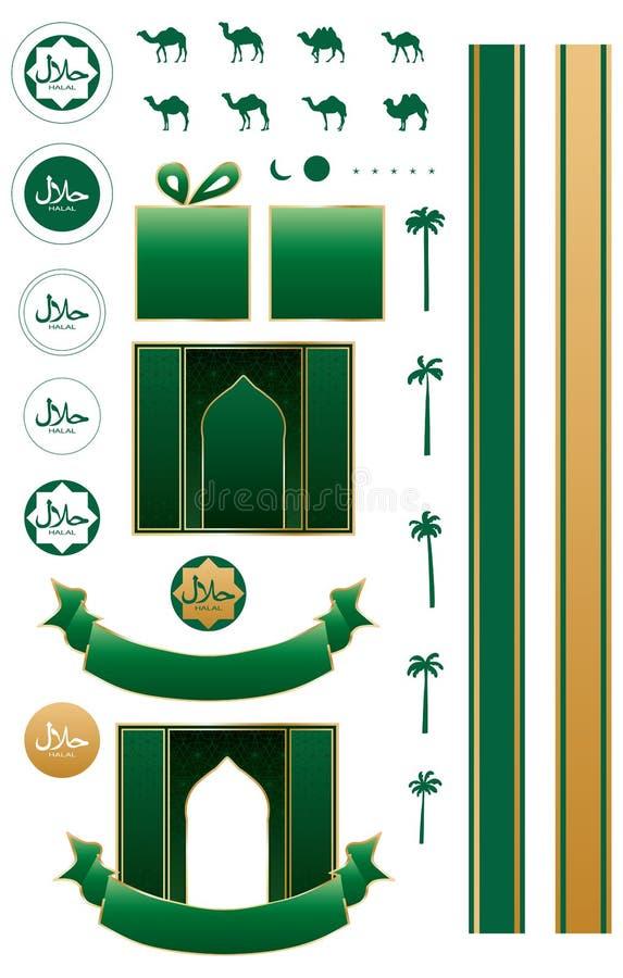 回教阿拉伯集合 库存例证