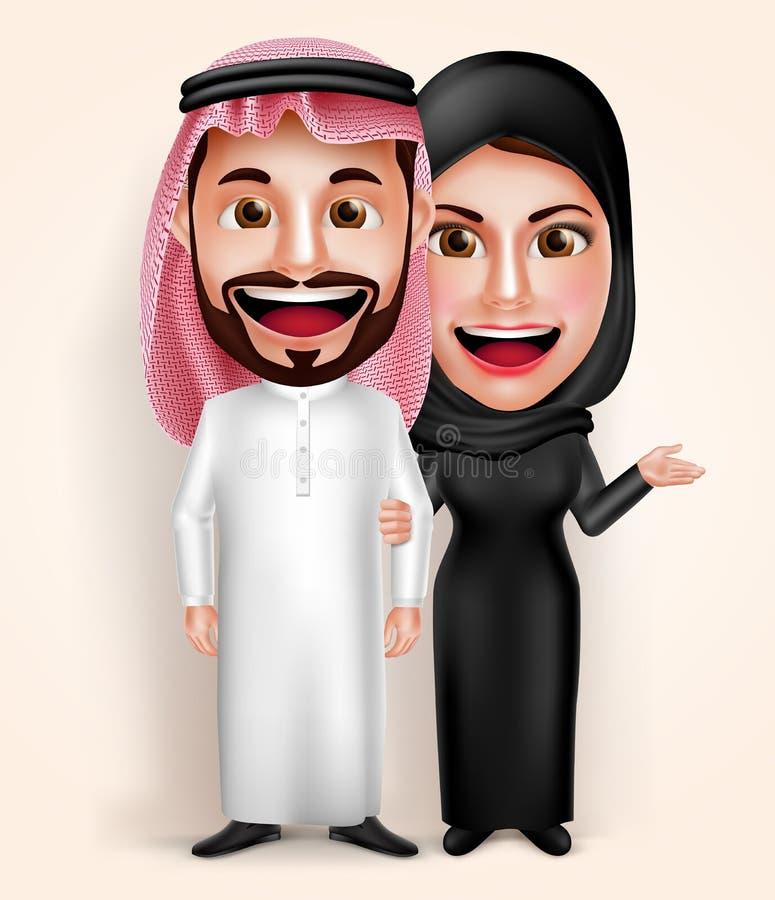 回教阿拉伯年轻人和妇女结合传染媒介字符佩带传统 向量例证