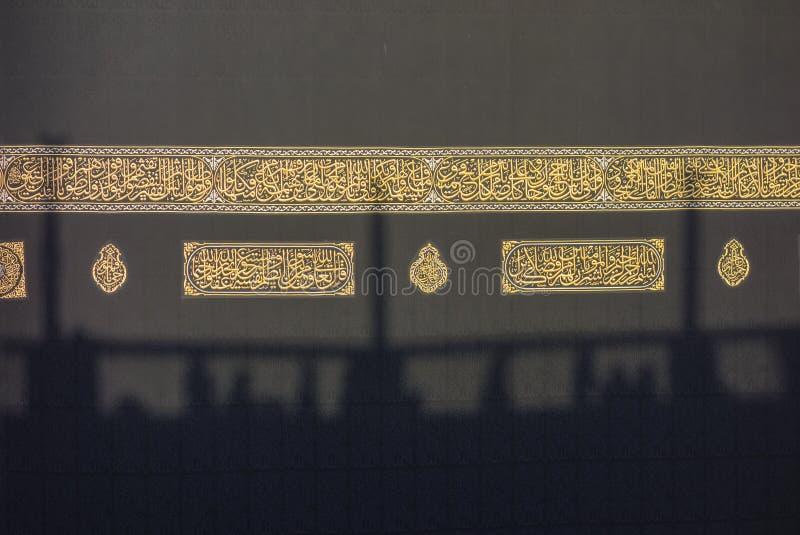 回教香客的阴影Kaabah布料的在Makkah绕行Kaabah,沙特阿拉伯 库存照片
