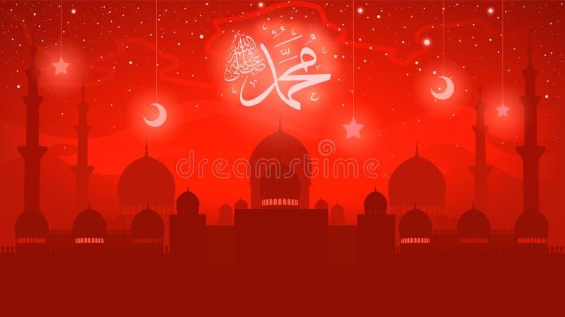 """回教 先知穆罕默德和平的生日是在他- Mawlid Nabi,阿拉伯剧本意味""""Elmawled Ennabawi 库存例证"""