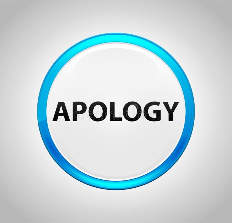 围绕蓝色按钮的道歉 向量例证