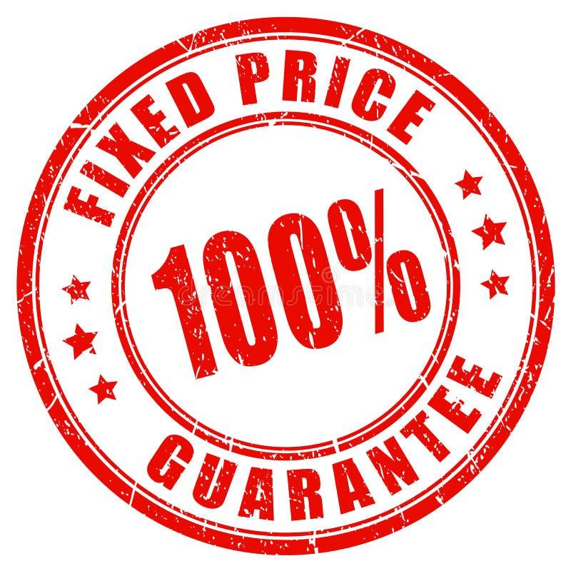 固定价格传染媒介邮票 库存例证