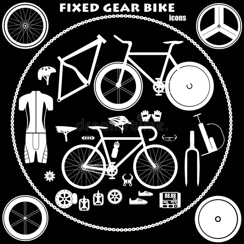 固定的齿轮自行车 向量例证