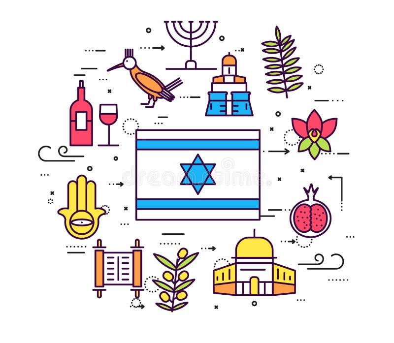 国家以色列旅行物品假期指南  皇族释放例证