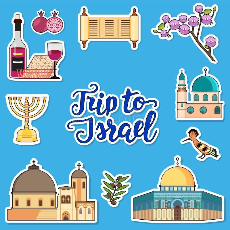 国家以色列旅行 库存例证
