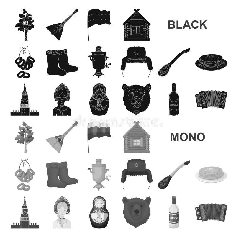 国家俄罗斯,移动在集合汇集的黑象的设计 吸引力和特点传染媒介标志股票网 向量例证