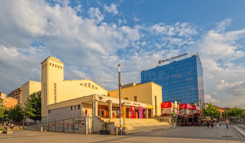 国家戏院普里什蒂纳 库存图片