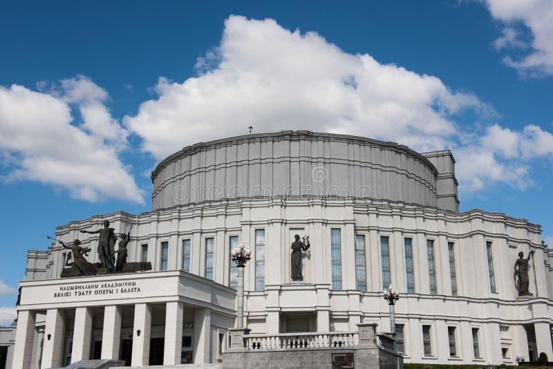 国家歌剧院和Bolshoi芭蕾舞团 免版税库存图片