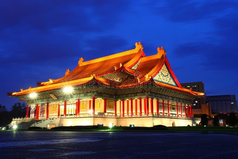 国家音乐厅台湾 库存图片
