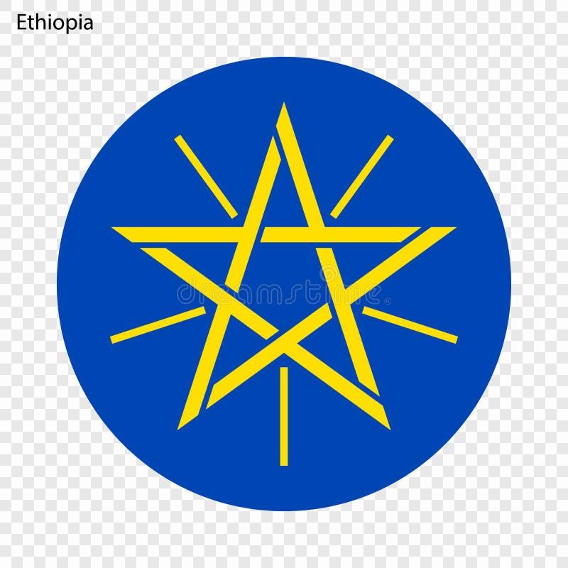 国徽或标志 库存例证