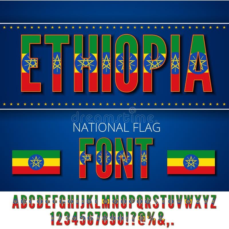 国旗字体 皇族释放例证