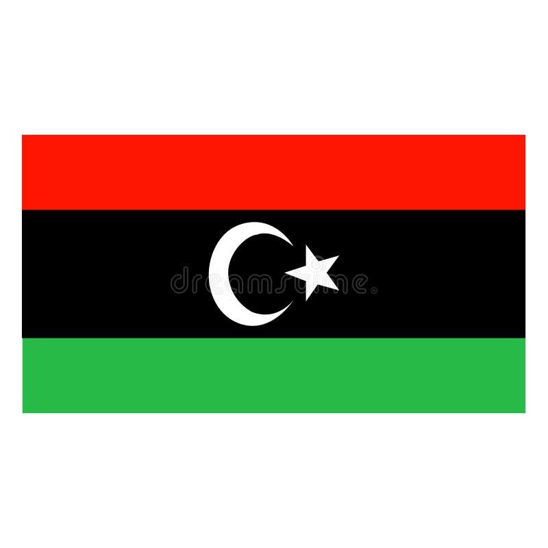 国民利比亚  也corel凹道例证向量 向量例证