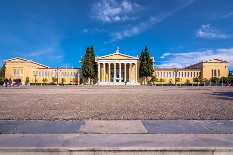 国民的Zappeion大厅在雅典,希腊从事园艺 Zappeion megaro是一新古典主义的大厦会议和陈列分 库存图片