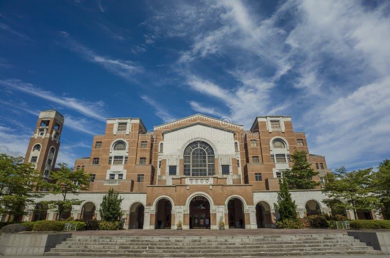 国立台湾大学著名图书馆在台北 免版税库存照片