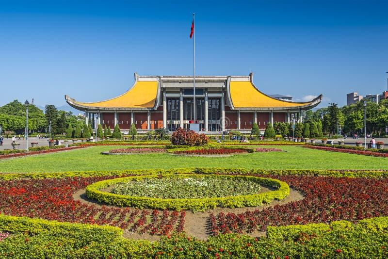国立国父纪念馆博士 免版税图库摄影