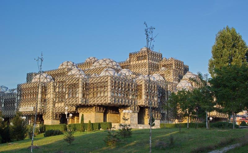 国立图书馆在普里什蒂纳,科索沃 库存图片