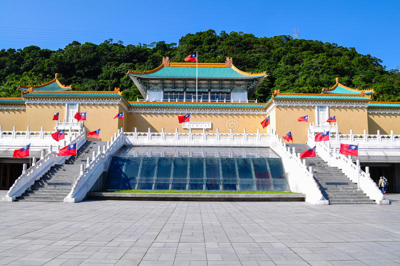 国立故宫博物院在台湾 免版税库存照片