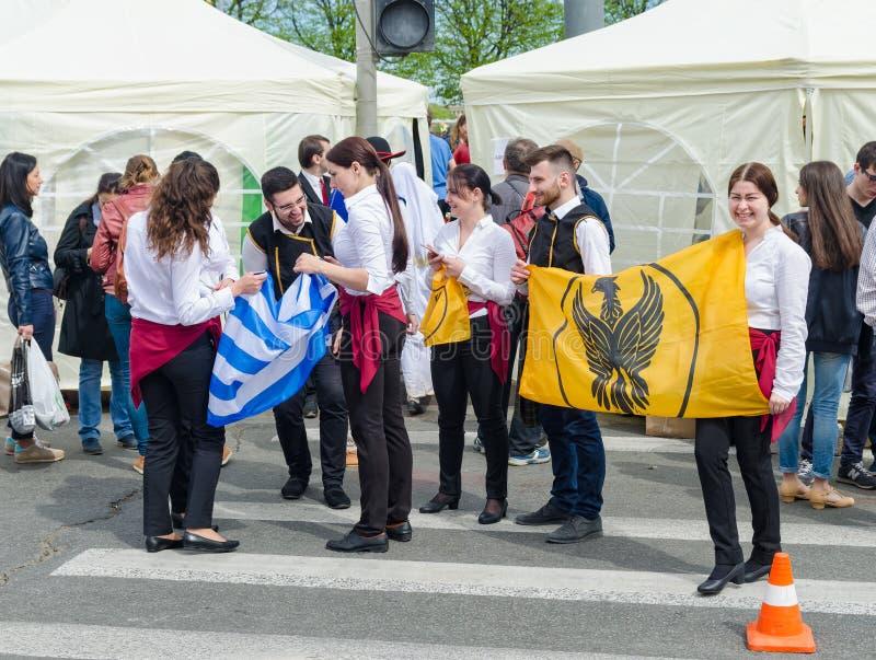 国籍球参加者:希腊犹太人散居地represetatives 免版税图库摄影