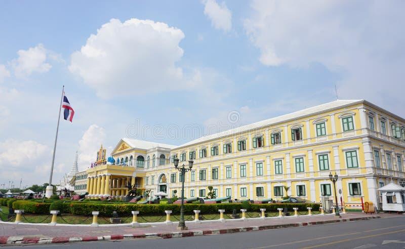 国防部大厦在曼谷 免版税库存照片
