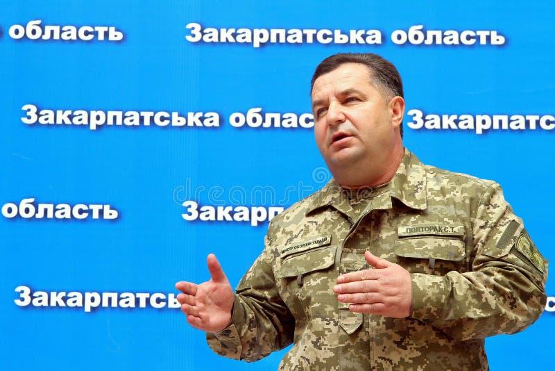 国防部长的新闻招待会乌克兰Stepan Po的 免版税库存照片