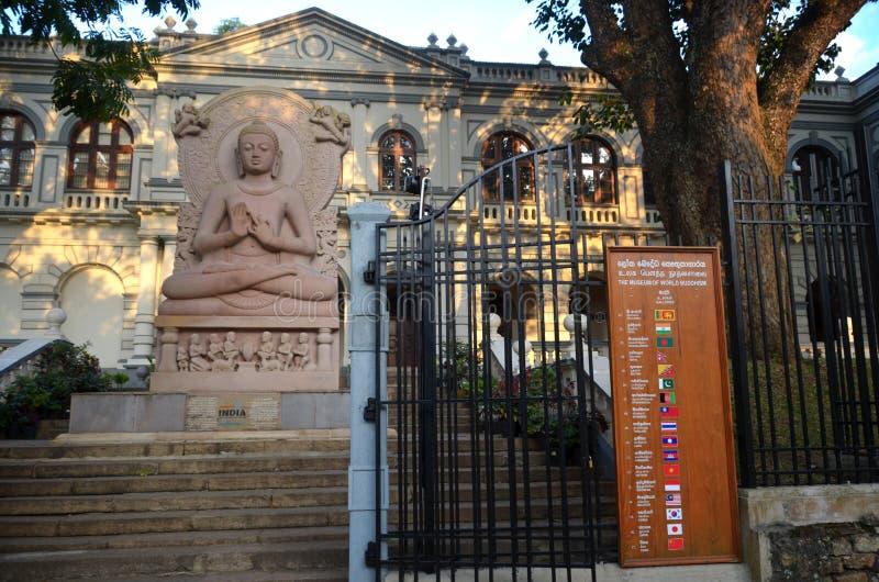国际佛教博物馆 库存图片