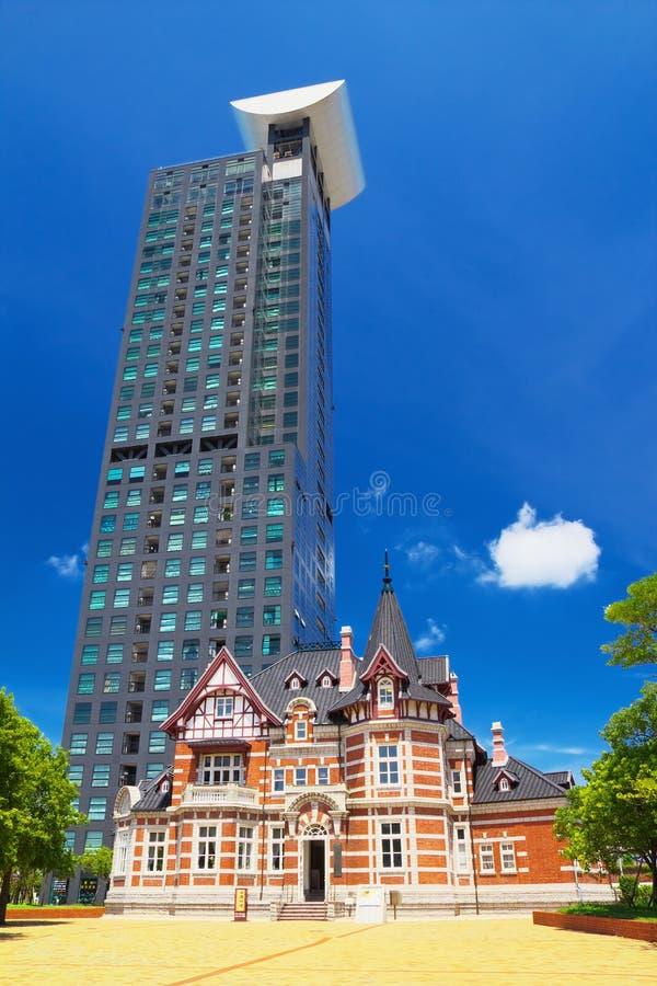国际友谊纪念图书馆和Mojiko减速火箭的Heimart 免版税库存图片
