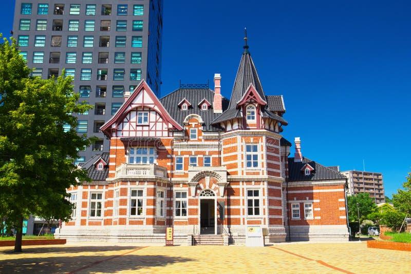 国际友谊纪念图书馆在北九州,日本 免版税图库摄影