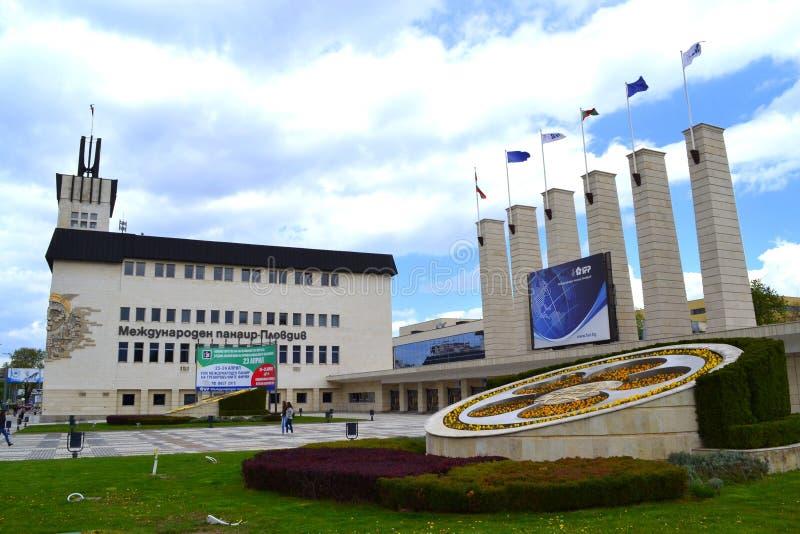 国际展览会,普罗夫迪夫 免版税库存照片