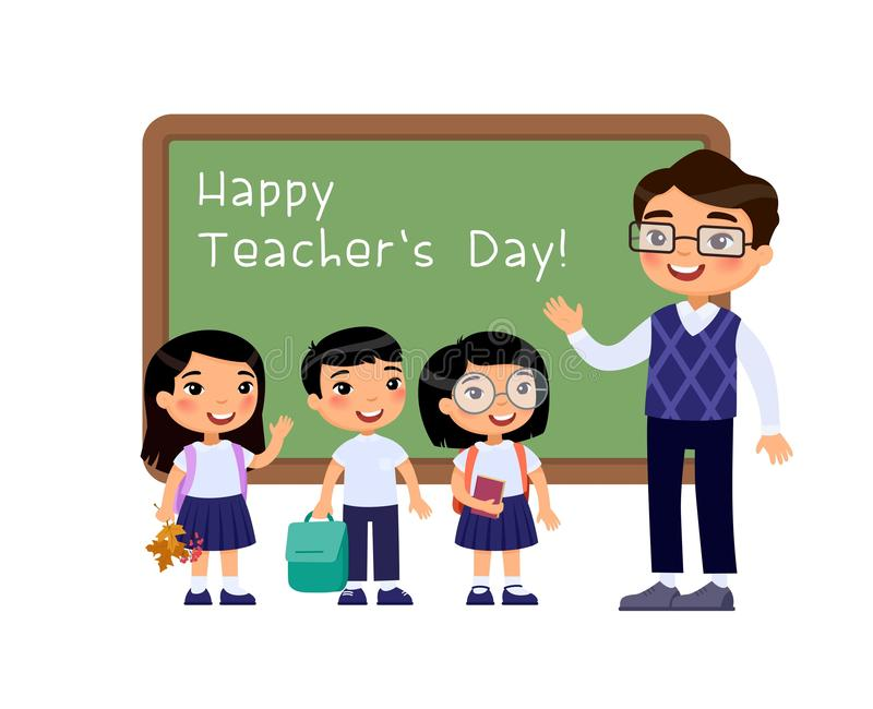 国际老师天祝贺平的传染媒介例证 向量例证