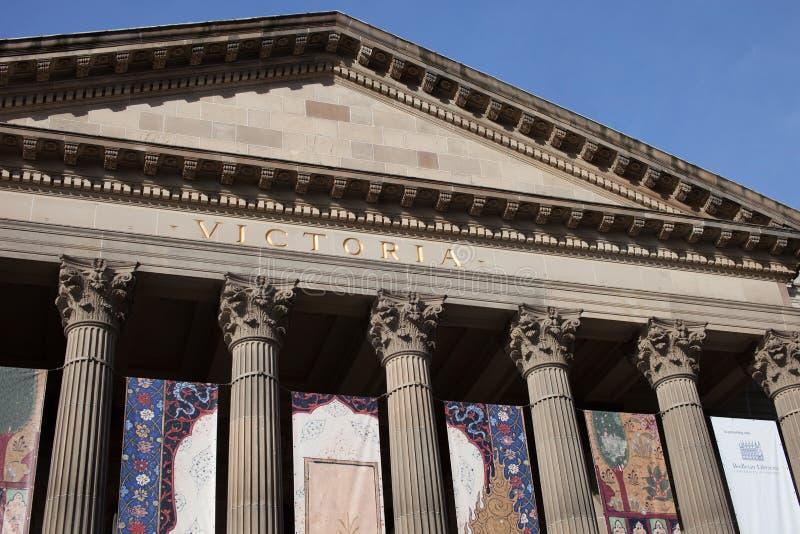 图书馆状态维多利亚 免版税库存图片