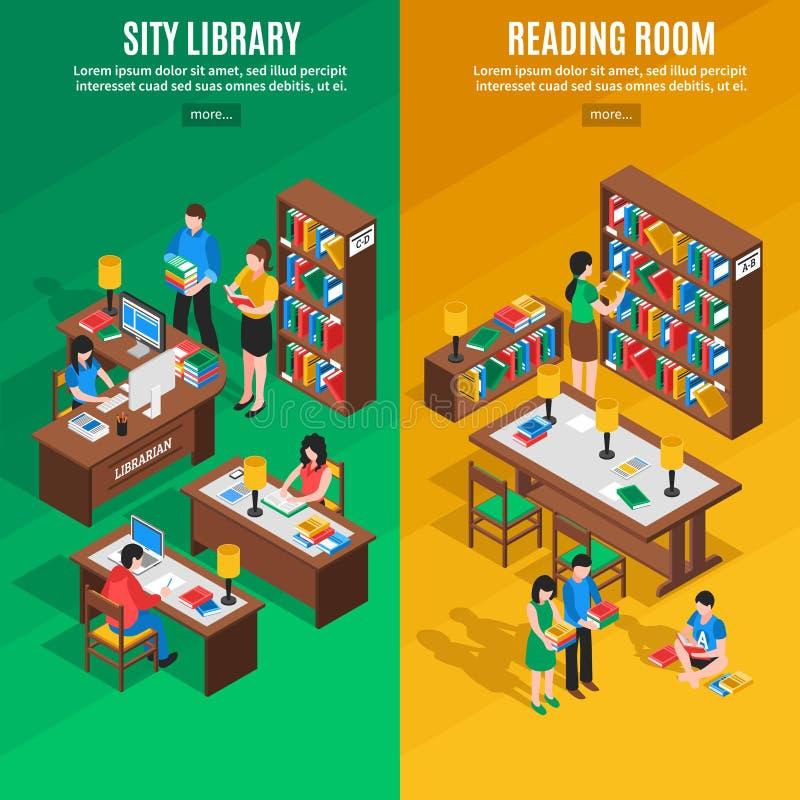 图书馆等量垂直的横幅 向量例证