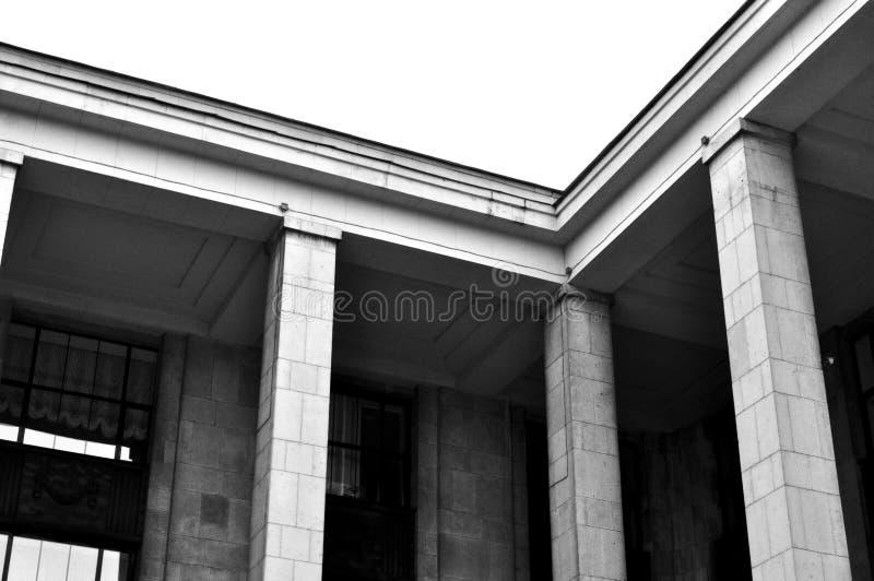 图书馆莫斯科俄国俄语状态 图库摄影