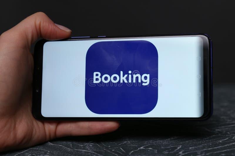 图拉,俄罗斯- 2019年5月12日:售票 电话显示的com 免版税库存图片