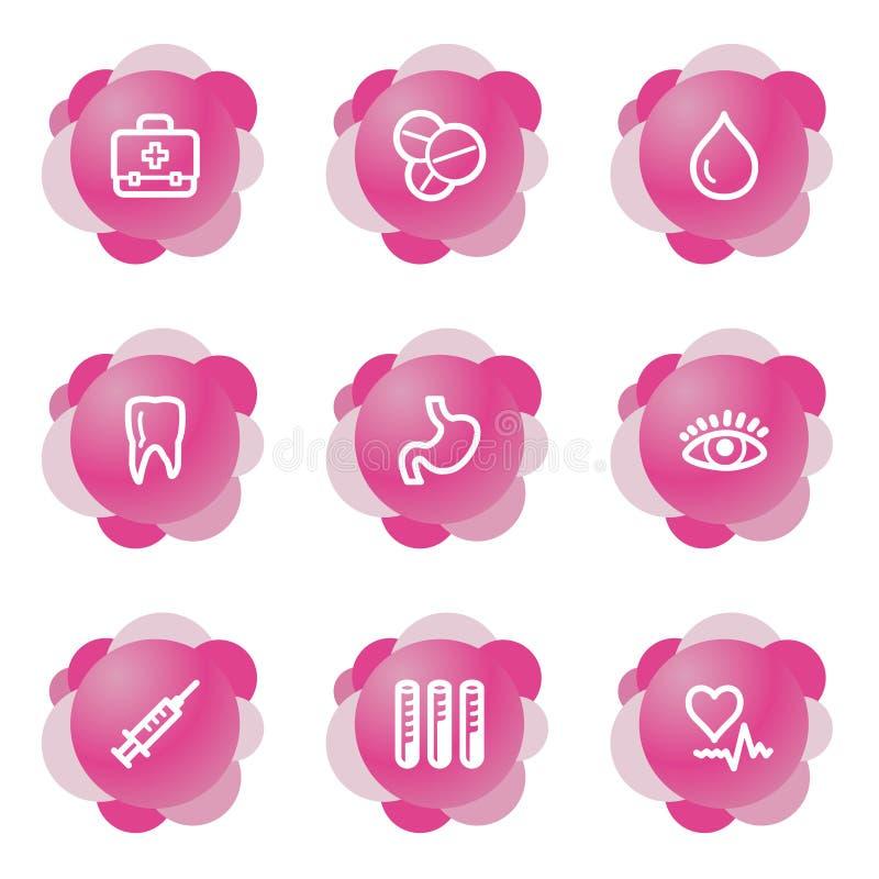 图标医学粉红色系列 向量例证
